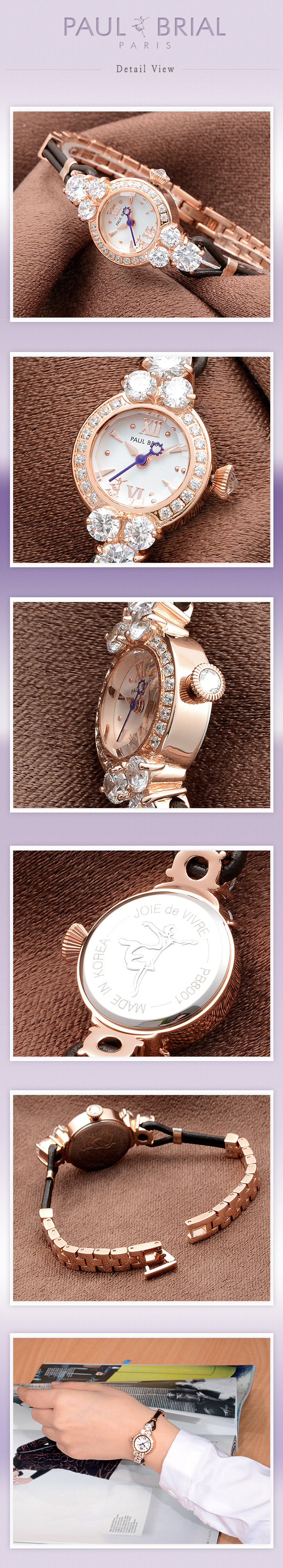 [ PAUL BRIAL ] KOREA MADE HIGH QUALITY LADIES ROSE GOLD BROWN BRACELET WATCH PB8001ROBR VERSAILLES