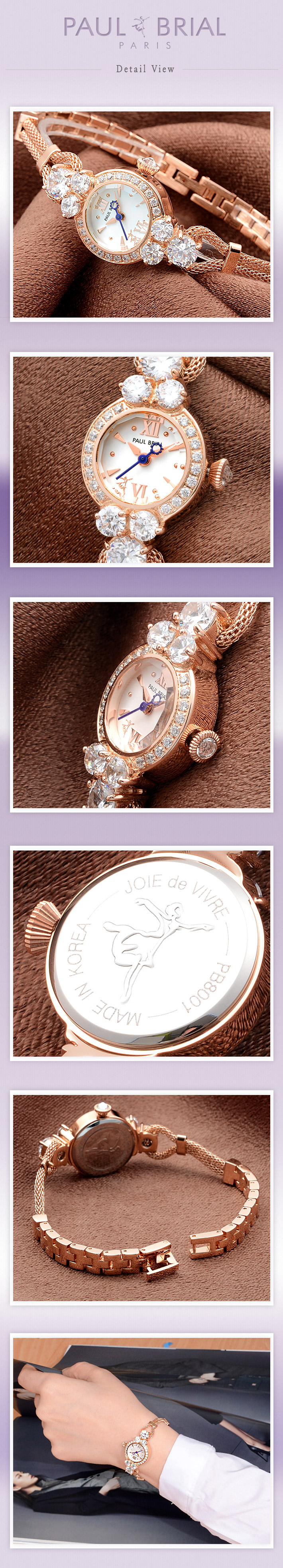[ PAUL BRIAL ] KOREA MADE HIGH QUALITY LADIES ROSE GOLD BRACELET WATCH WATCH PB8001RO VERSAILLES