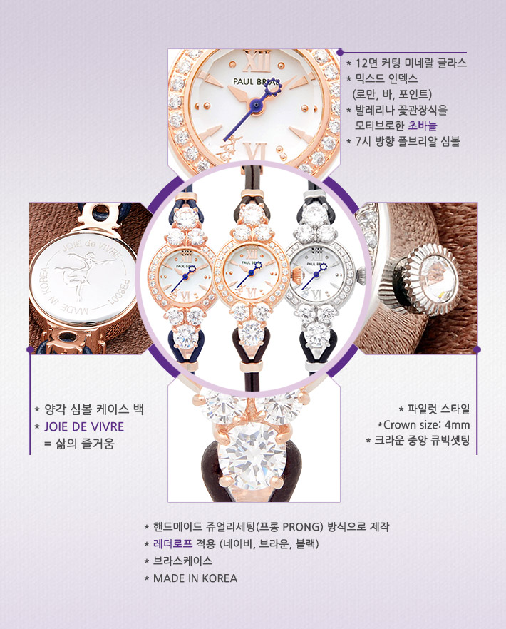 [ PAUL BRIAL ] KOREA MADE HIGH QUALITY LADIES ROSE GOLD BLUE BRACELET WATCH PB8001ROBU VERSAILLES