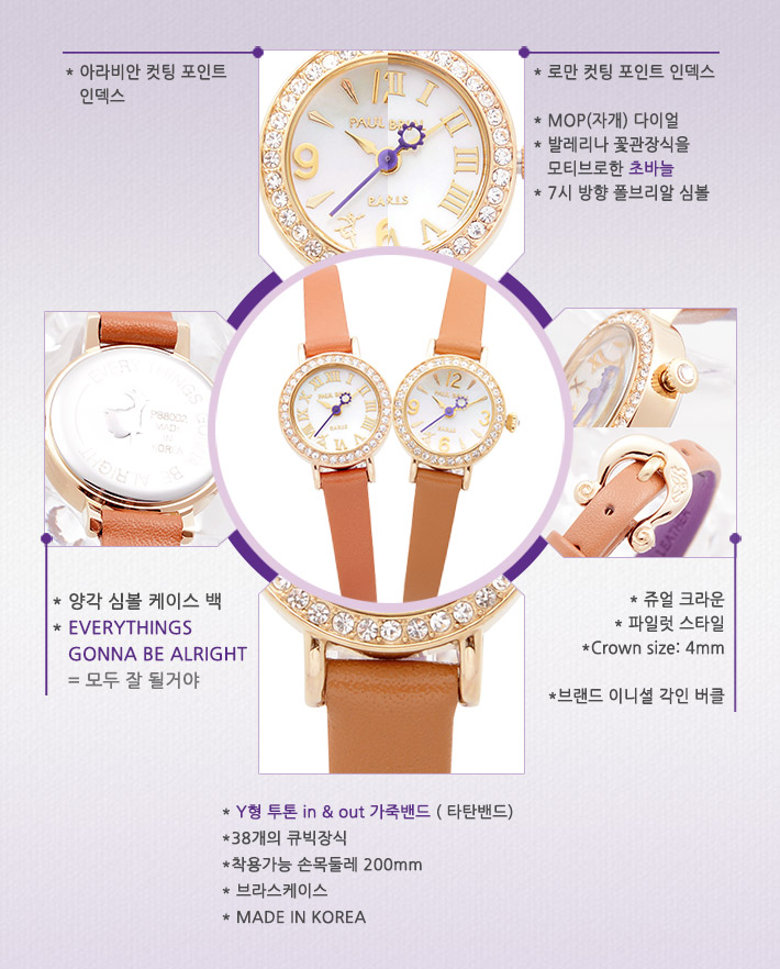 [ PAUL BRIAL ] KOREA MADE HIGH QUALITY LADIES GOLD BROWN LEATHER BAND WATCH PB8002GDBR_A MARSEILLE