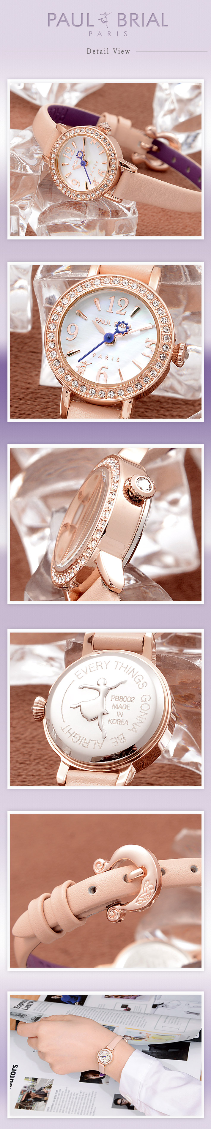 [ PAUL BRIAL ] KOREA MADE HIGH QUALITY LADIES ROSE GOLD PINK LEATHER BAND WATCH PB8002RGPK_A MARSEILLE