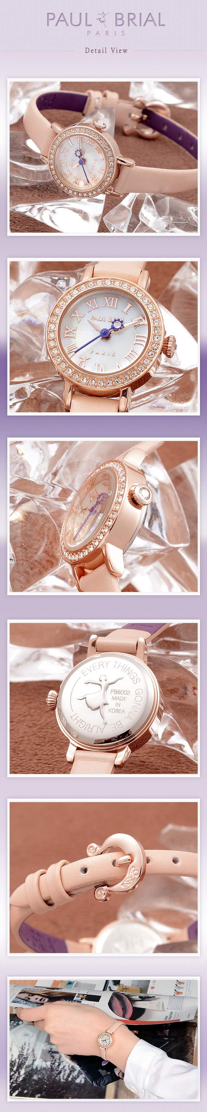 [ PAUL BRIAL ] KOREA MADE HIGH QUALITY LADIES ROSE GOLD PINK LEATHER BAND WATCH PB8002RGPK_R MARSEILLE
