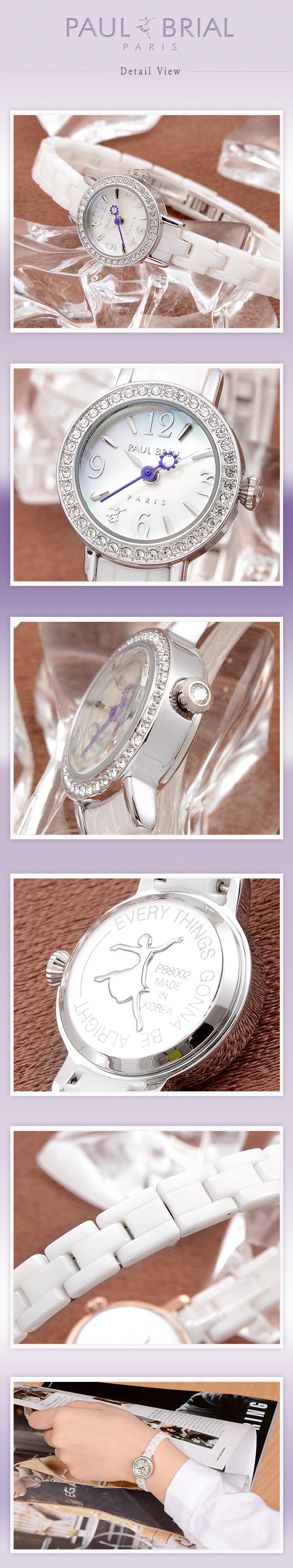 [ PAUL BRIAL ] KOREA MADE HIGH QUALITY LADIES SILVER WHITE CERAMIC WATCH PB8002WSS_A MARSEILLE