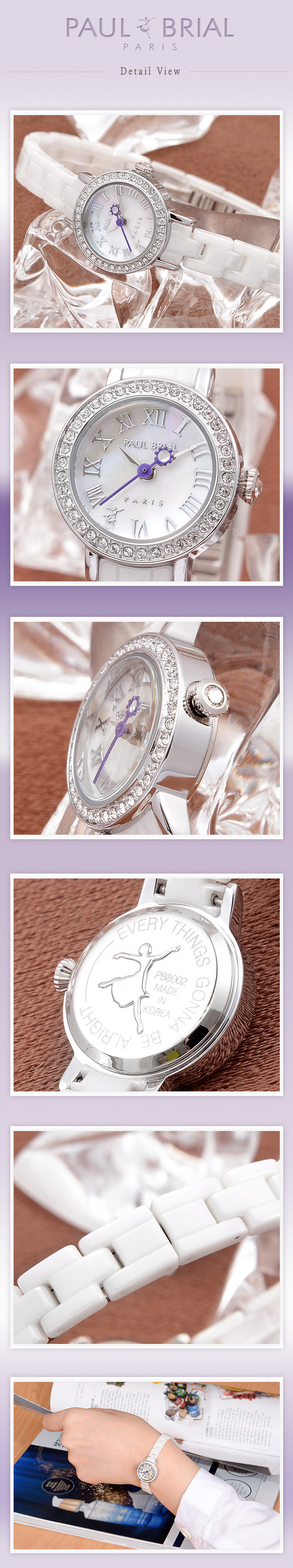 [ PAUL BRIAL ] KOREA MADE HIGH QUALITY LADIES SILVER WHITE CERAMIC WATCH PB8002WSS_R MARSEILLE