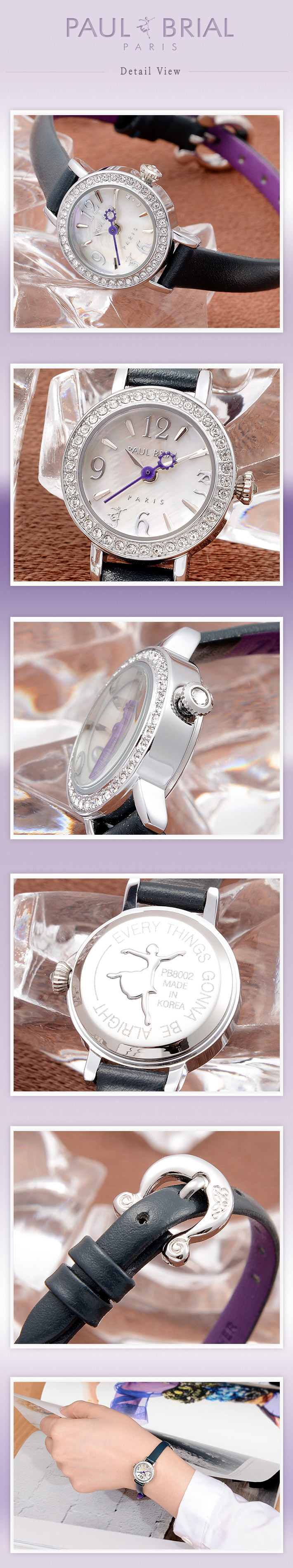 [ PAUL BRIAL ] KOREA MADE HIGH QUALITY LADIES SILVER NAVY LEATHER BAND WATCH PB8002WTNV_A MARSEILLE