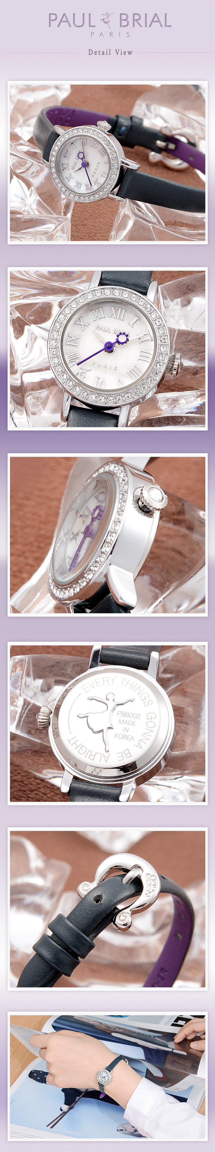 [ PAUL BRIAL ] KOREA MADE HIGH QUALITY LADIES SILVER NAVY LEATHER BAND WATCH PB8002WTNV_R MARSEILLE