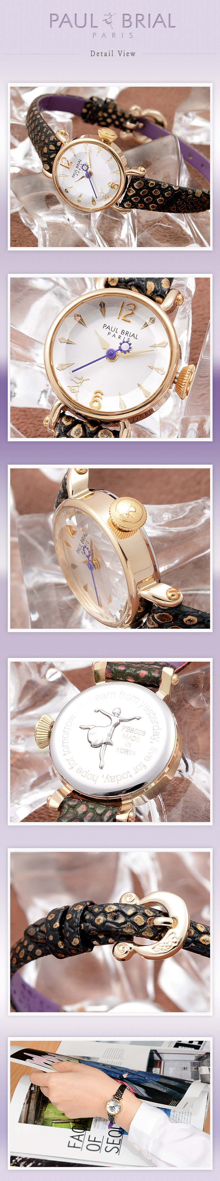 [ PAUL BRIAL ] KOREA MADE HIGH QUALITY LADIES GOLD BLACK LEATHER BAND WATCH PB8003GDGBK TOULOUSE