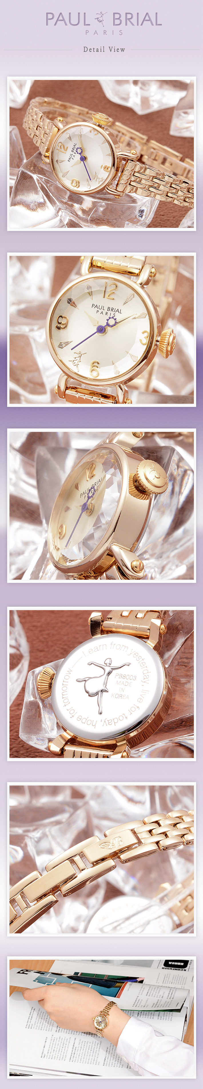 [ PAUL BRIAL ] KOREA MADE HIGH QUALITY LADIES GOLD BRACELET WATCH PB8003GD TOULOUSE