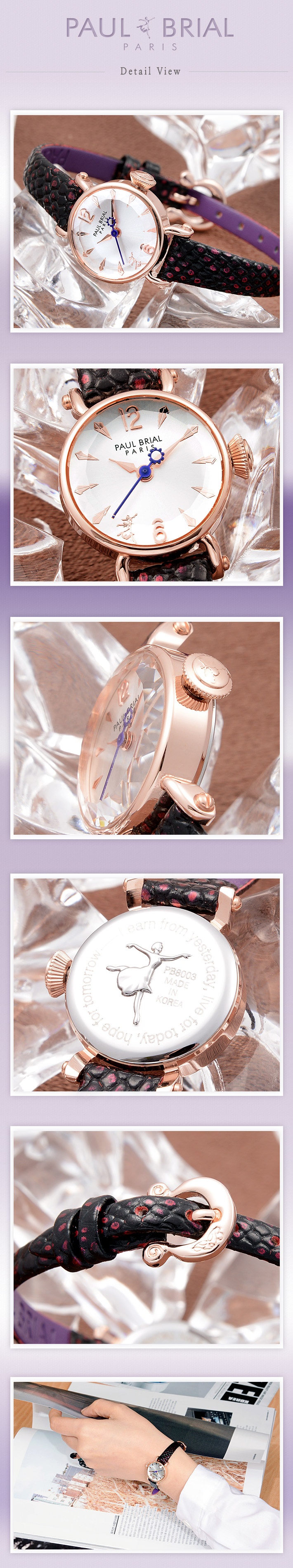 [ PAUL BRIAL ] KOREA MADE HIGH QUALITY LADIES ROSE GOLD RED BLACK LEATHER BAND WATCH PB8003RGPBK TOULOUSE
