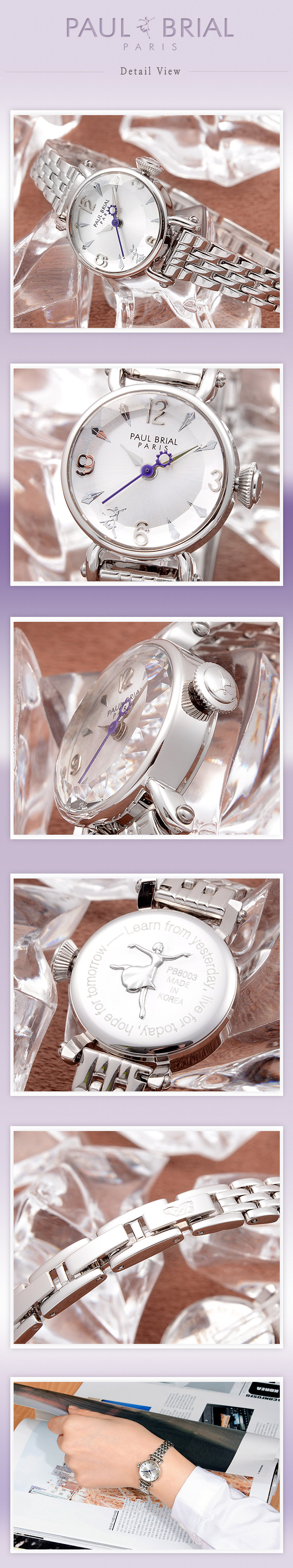 [ PAUL BRIAL ] KOREA MADE HIGH QUALITY LADIES SILVER METAL BAND WATCH PB8003WS TOULOUSE