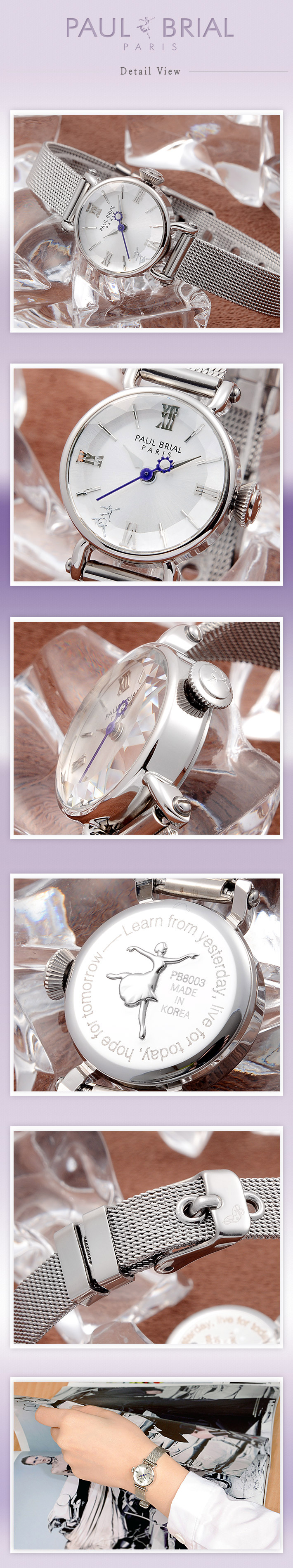[ PAUL BRIAL ] KOREA MADE HIGH QUALITY LADIES SILVER MESH BAND WATCH PB8003WS_mesh TOULOUSE
