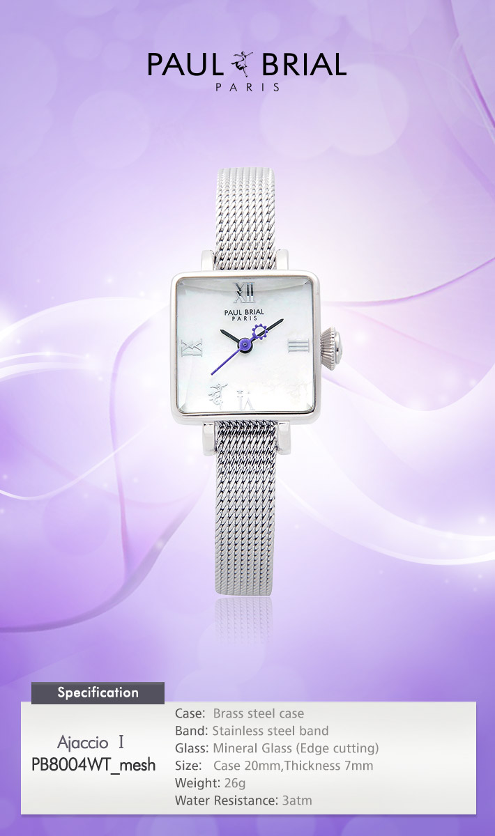 [ PAUL BRIAL ] KOREA MADE HIGH QUALITY LADIES SQUARE SILVER MESH BAND WATCH PB8004WT_mesh AJACCIO