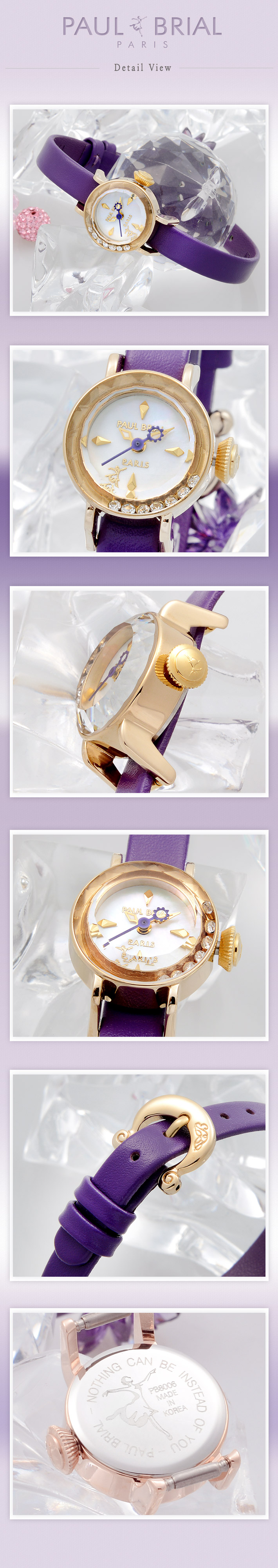 [ PAUL BRIAL ] KOREA MADE HIGH QUALITY LADIES GOLD PURPLE LEATHER BAND WATCH PB8006GD/Violet AJACCIO Ⅱ
