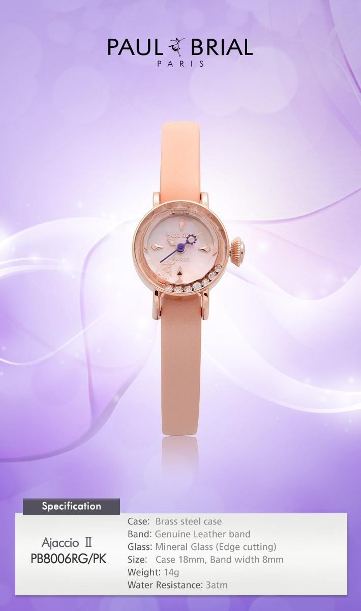 [ PAUL BRIAL ] 大韩民国提出高质量的女士玫瑰金粉色的皮带外观看PB8006RG PK阿雅克肖Ⅱ