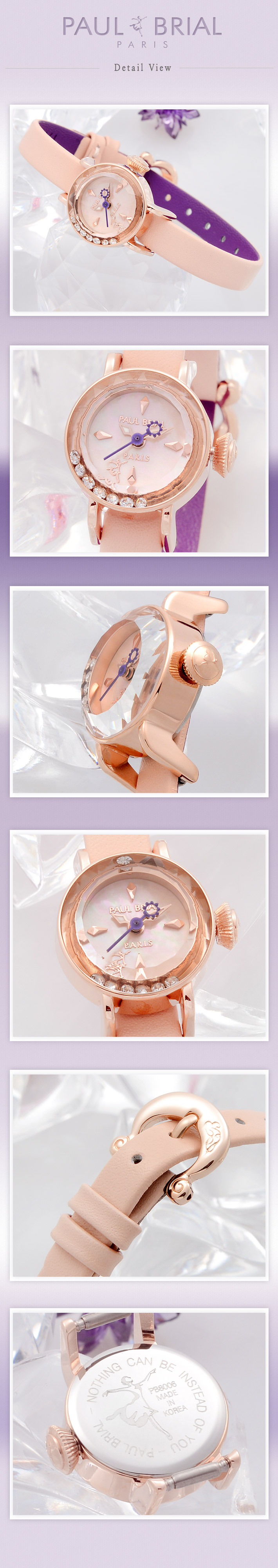 [ PAUL BRIAL ] KOREA MADE HIGH QUALITY LADIES ROSE GOLD PINK LEATHER BAND WATCH PB8006RG/PK AJACCIO Ⅱ