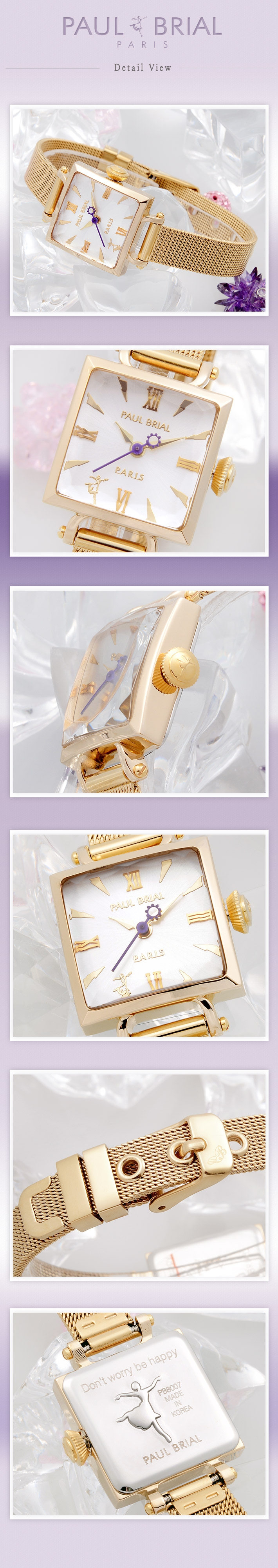 [ PAUL BRIAL ] KOREA MADE HIGH QUALITY LADIES SQUARE GOLD MESH BAND WATCH TPB8007GD_mesh TOULOUSE Ⅱ