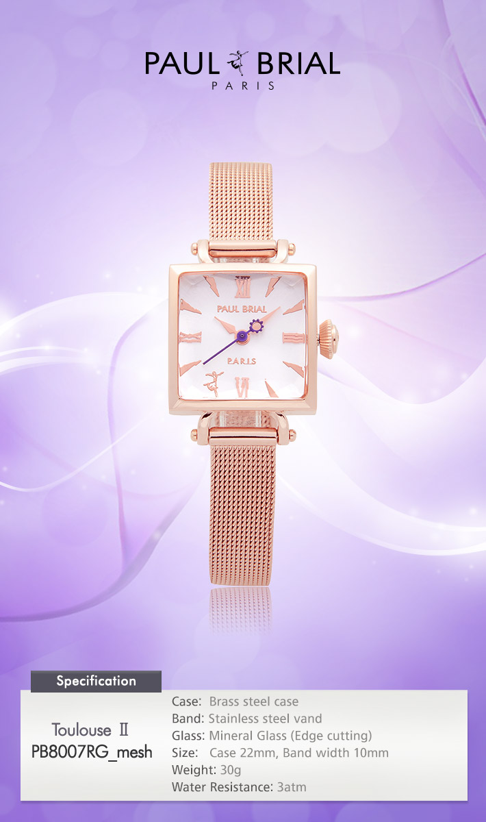 [ PAUL BRIAL ] KOREA MADE HIGH QUALITY LADIES SQUARE ROSE GOLD MESH BAND WATCH PB8007RG_mesh TOULOUSE Ⅱ