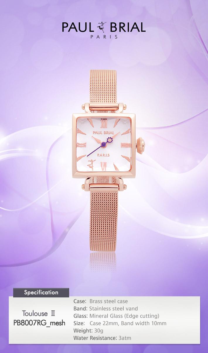 [ PAUL BRIAL ] 大韩民国提出高质量的女士们银金属带钻石手表PB仪(M8008A) WS蒙彼利埃