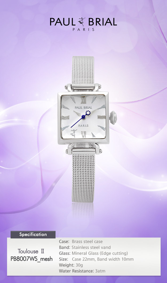 [ PAUL BRIAL ] KOREA MADE HIGH QUALITY LADIES SQUARE SILVER MESH BAND WATCH PB8007WS_mesh TOULOUSE Ⅱ