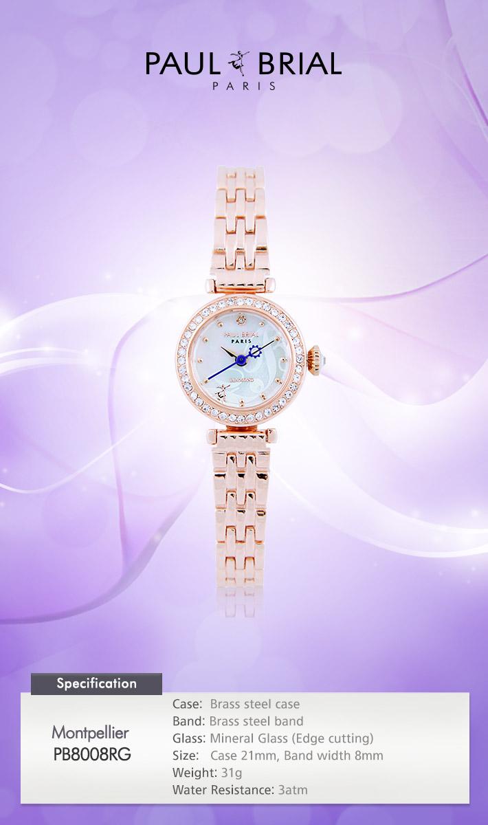 [ PAUL BRIAL ] 大韩民国提出高质量的女士玫瑰金金属带钻石手表PB仪(M8008A) RG蒙彼利埃