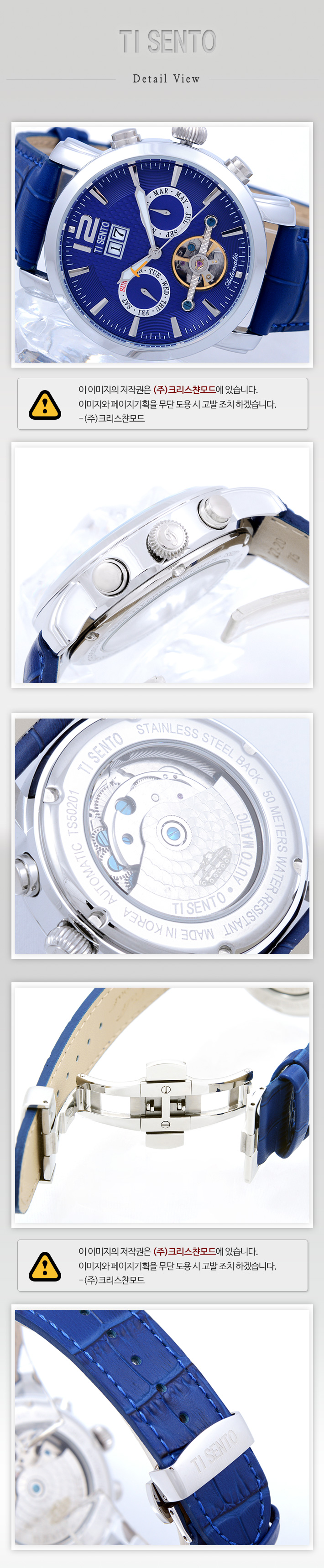 [ TISENTO ] KOREA MADE HIGH QUALITY AUTOMATIC MECHANICAL GENUINE CALF WATERPROOF LEATHER STRAP WATCH TS 50201 BUBU