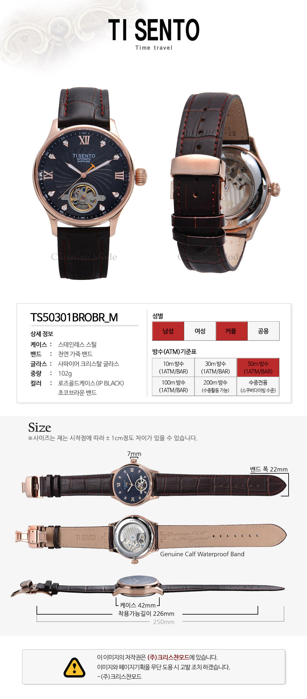 [ TISENTO ] KOREA MADE HIGH QUALITY AUTOMATIC MECHANICAL GENUINE CALF WATERPROOF LEATHER STRAP WATCH TS 50301 BROBR M