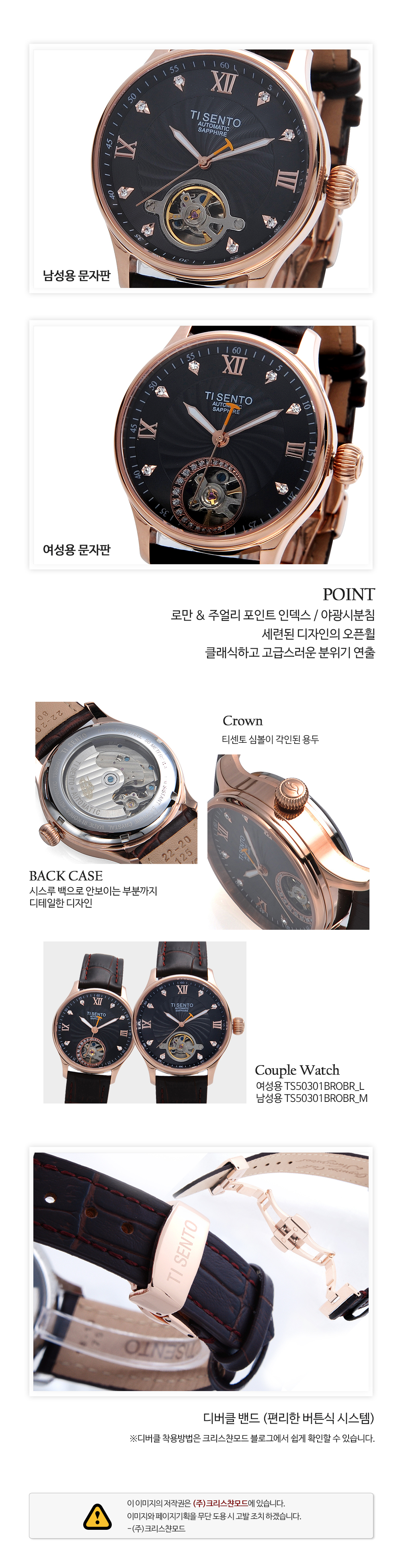 [ TISENTO ] KOREA MADE HIGH QUALITY AUTOMATIC MECHANICAL GENUINE CALF WATERPROOF LEATHER STRAP WATCH TS 50301 BROBRL