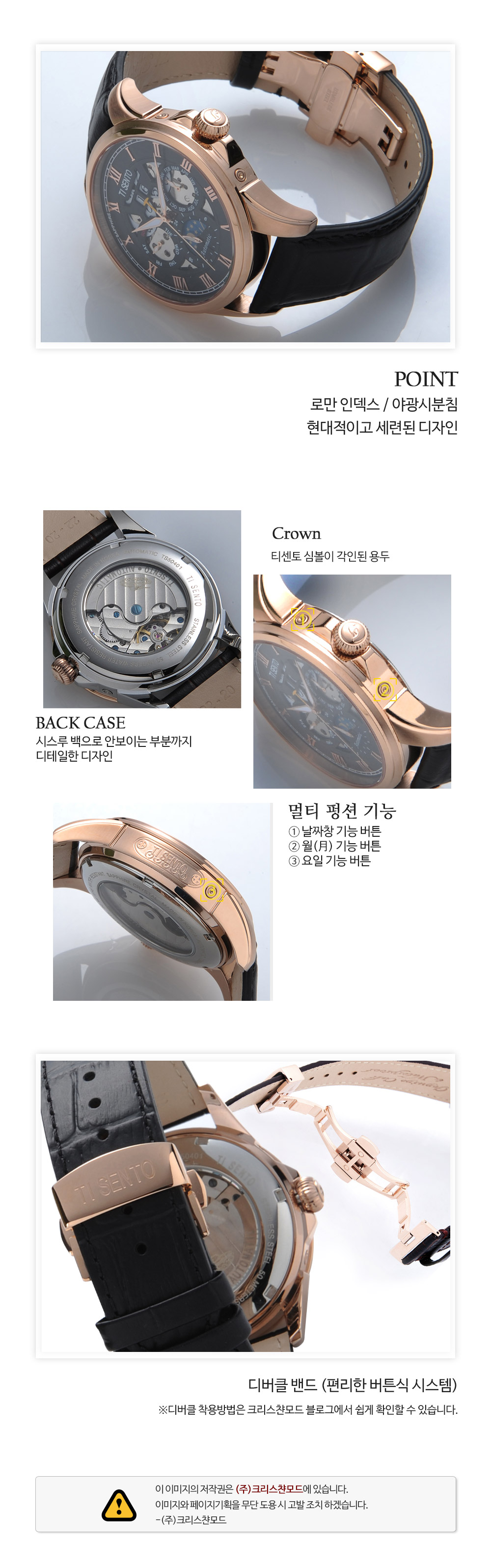 [ TISENTO ] KOREA MADE HIGH QUALITY AUTOMATIC MECHANICAL GENUINE CALF WATERPROOF LEATHER STRAP WATCH TS 50401 BROBK