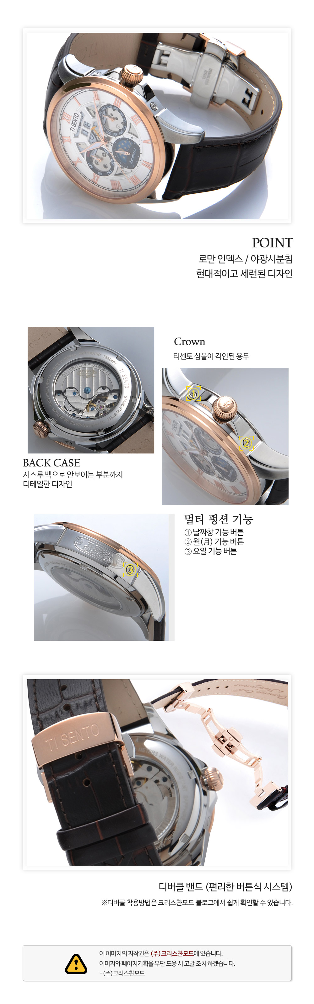 [ TISENTO ] KOREA MADE HIGH QUALITY AUTOMATIC MECHANICAL GENUINE CALF WATERPROOF LEATHER STRAP WATCH TS 50401 ROCH