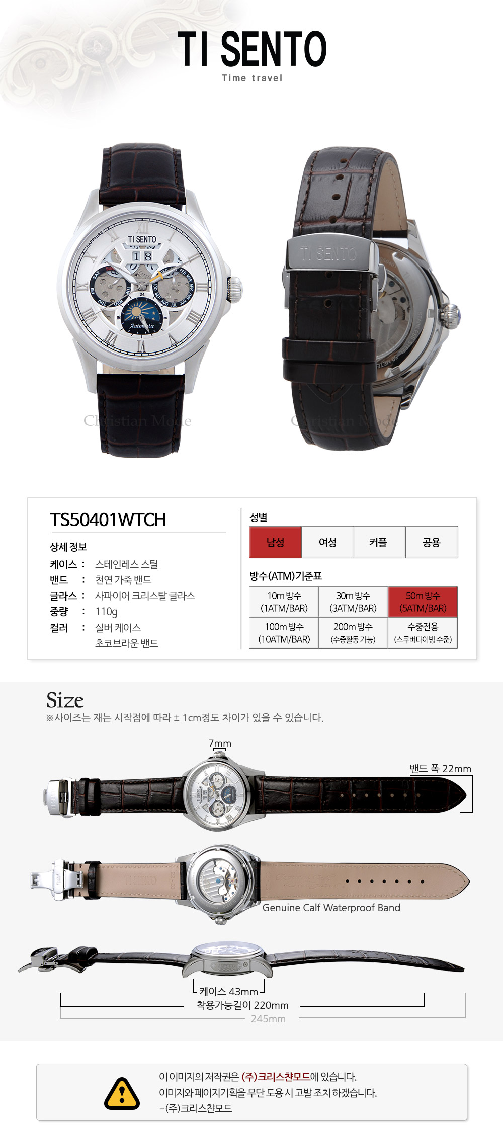 [ TISENTO ] KOREA MADE HIGH QUALITY AUTOMATIC MECHANICAL GENUINE CALF WATERPROOF LEATHER STRAP WATCH TS 50401 WTCH