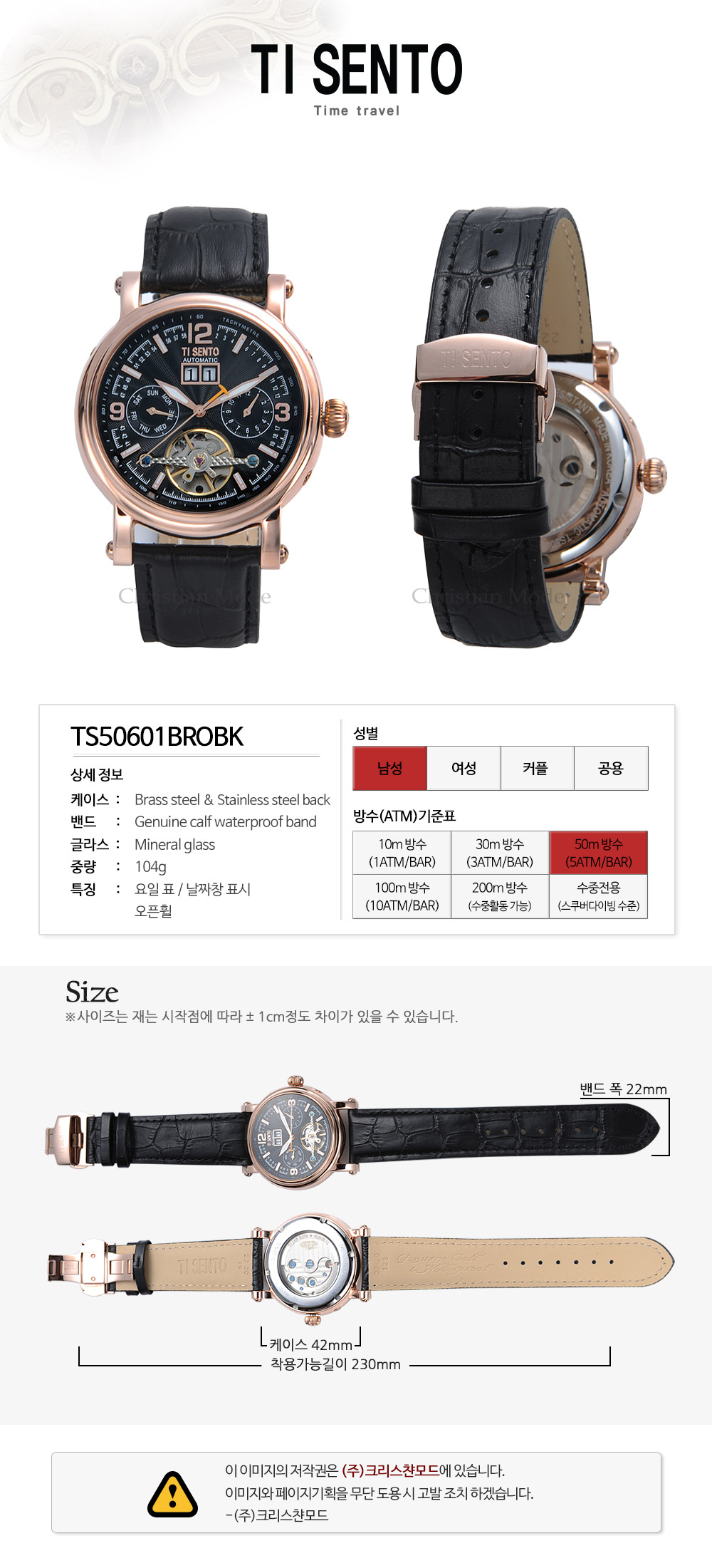 [ TISENTO ] KOREA MADE HIGH QUALITY AUTOMATIC MECHANICAL GENUINE CALF WATERPROOF LEATHER STRAP WATCH TS 50601 BROBK