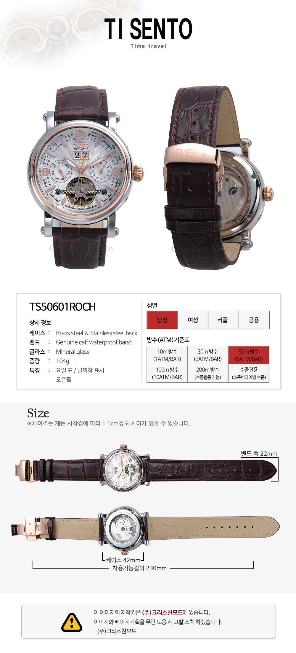 [ TISENTO ] KOREA MADE HIGH QUALITY AUTOMATIC MECHANICAL GENUINE CALF WATERPROOF LEATHER STRAP WATCH TS 50601 ROCH