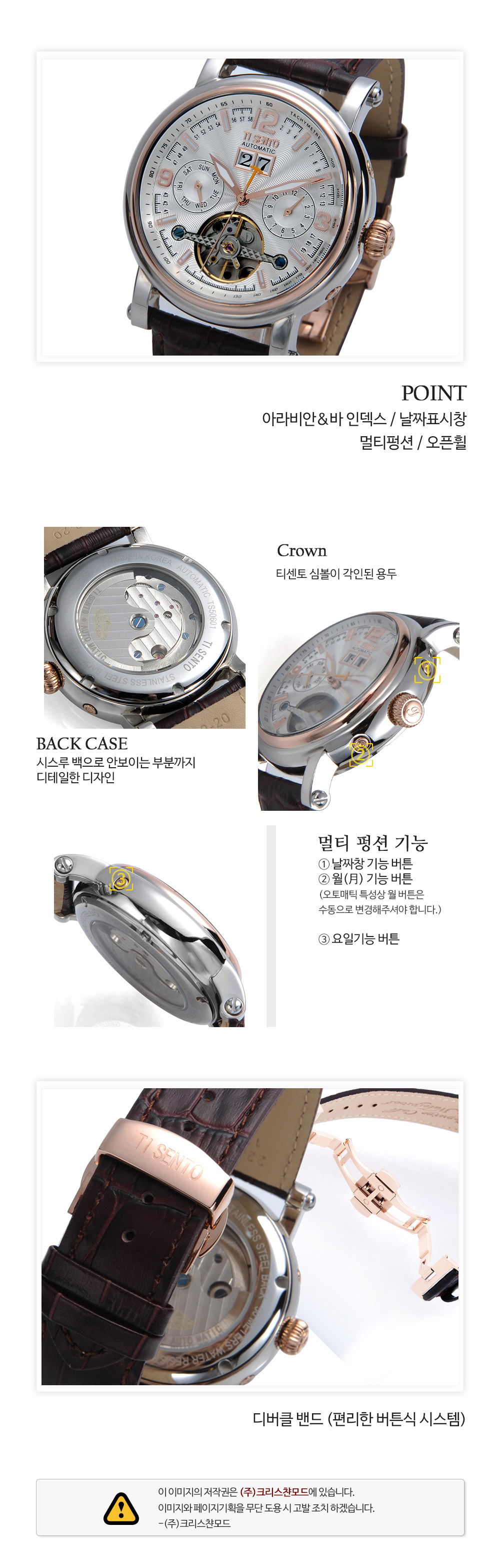 [ TISENTO ] 大韩民国提出的高质量自动机械原装正版的小腿防水皮革腕带手表TS 50601·罗克