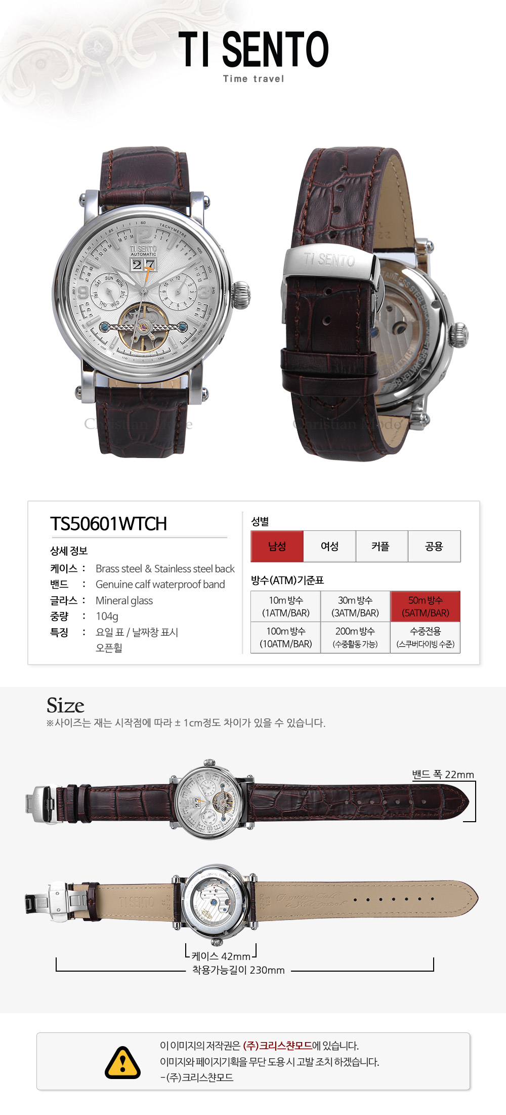 [ TISENTO ] KOREA MADE HIGH QUALITY AUTOMATIC MECHANICAL GENUINE CALF WATERPROOF LEATHER STRAP WATCH TS 50601 WTCH